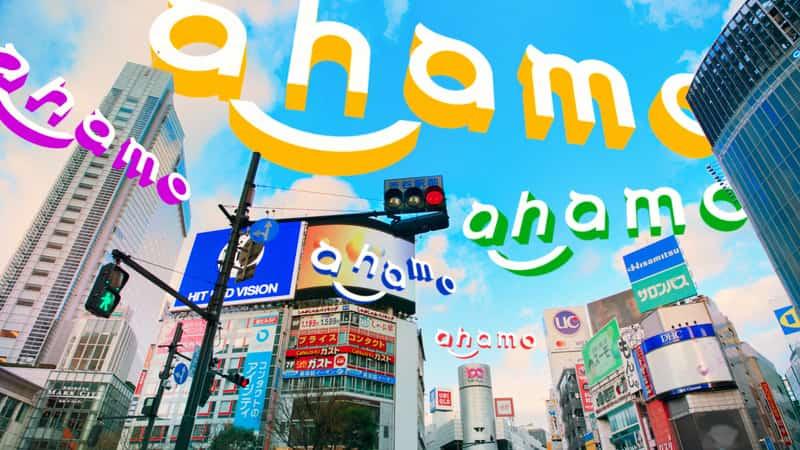 【AhamoCM曲】YOASOBI「三原色」のフルVer.リリースはいつ