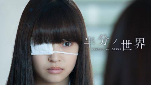 田辺桃子の出演作3