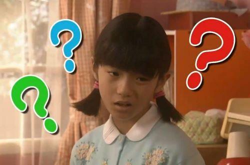 ちびまる子出演時の蒔田彩珠5
