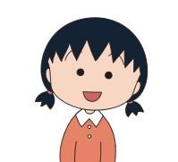 蒔田彩珠はちびまる子のお姉ちゃん