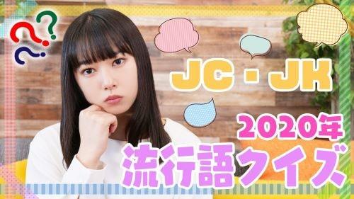 2021年1月の桜井日奈子