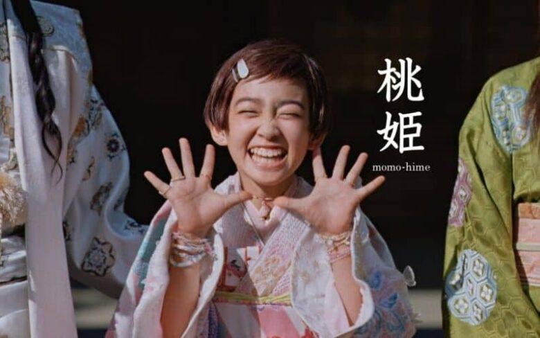 au新CMの桃姫役女の子は誰