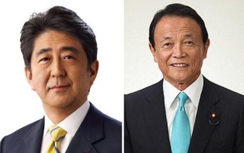 岸田文雄は安倍晋三や麻生太郎と親戚