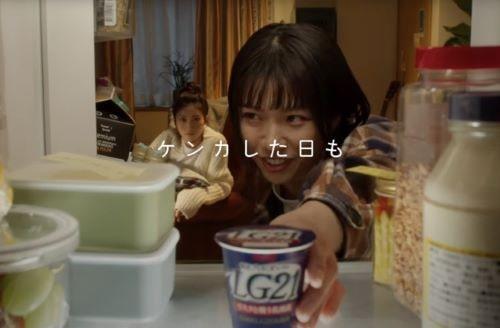 坂口瑛美さんCM出演1
